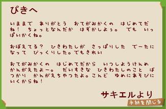 0527_03_2