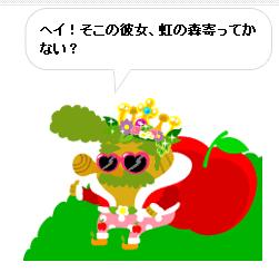 20101130_2_2