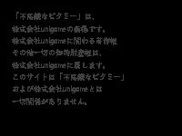20101126_2_2_2